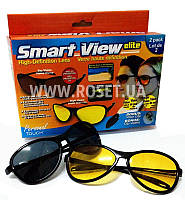 Антибликовые дневные и ночные очки для водителя - Smart View Elite  (2 пары в наборе), фото 1