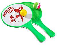 Игра TALTRAST пляжный теннис M6430300