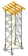 Опорная башня перекрытий 8м