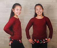 Джемпер теплый для девочек (разные расцветки) 68