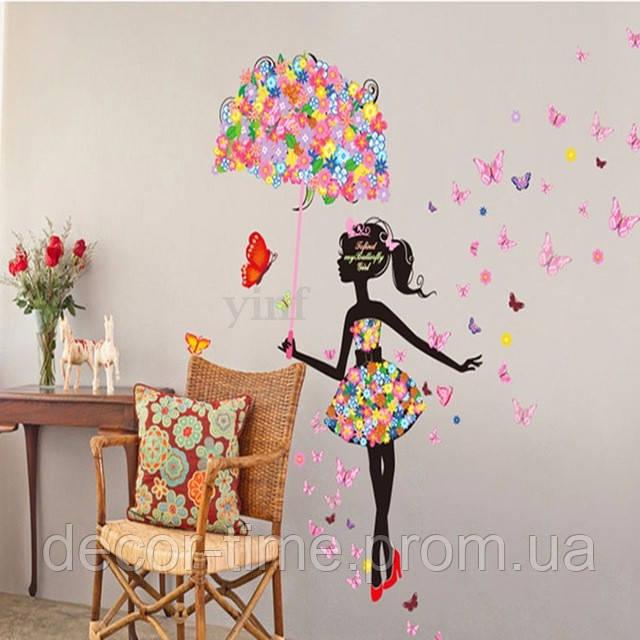 Інтер'єрна наклейка на стіну Дівчинка з парасолькою (02713)