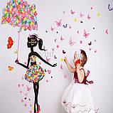 Інтер'єрна наклейка на стіну Дівчинка з парасолькою (02713), фото 3