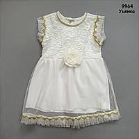 Нарядное платье для девочки. 0-3 мес, фото 1