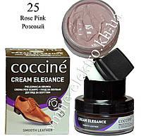 Крем для обуви из кожи Розовый Coccine (Rose Pink 25) 50 мл
