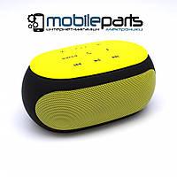 Портативная колонка (Аудиоколонка) BLUETOOTH K7 (Желтая)