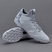Сороконожки Adidas ACE Tango 17.2 TF BB5597