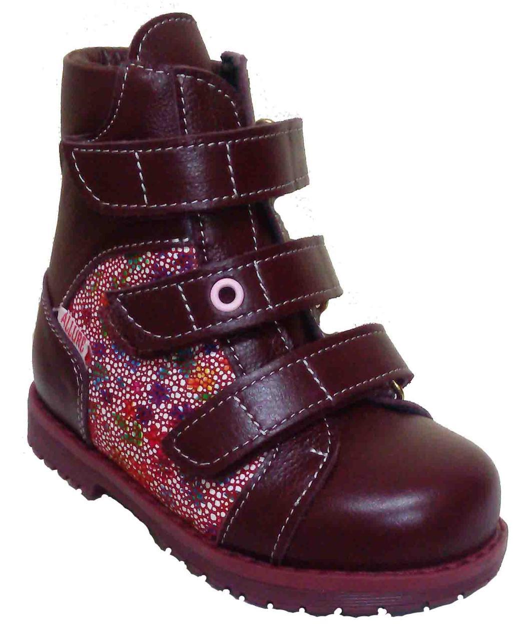 03fc5a78a Зимние ортопедические ботинки - Интернет-магазин