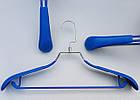 Плечики металлические в силиконовом покрытии широкие голубые, 44,5  см