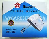 Ручной миксер - Domotec MS-1333 180W (насадки для взбивания и для замеса теста)