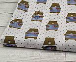 Лоскут ткани №908а размером 48*78 см, фото 2