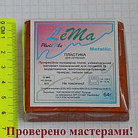Полимерная глина LEMA (Лема), цвет медь, 64 г.