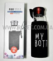 Стеклянная бутылка в чехле - My Bottle (Май Ботл), фото 1