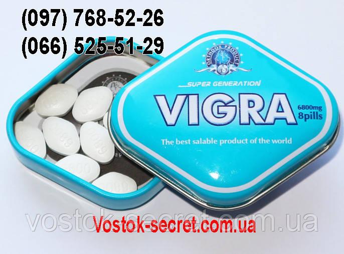 ВИГРА, VIGRA - потенция не подведет!  8 табл.