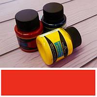 Краска для рисования на воде Эбру красная, 45мл