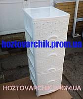 Пластиковый белый комод на пять ящиков ажурный