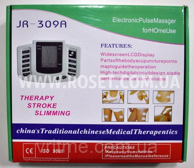 Массажер электростимулятор точечный для тела и стоп - Electronic Pulse Massager JR-309A