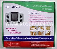 Массажер электростимулятор точечный для тела и стоп - Electronic Pulse Massager JR-309A, фото 1