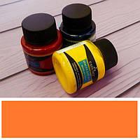 Краска для рисования на воде Эбру оранжевая, 45мл