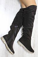 Зимние натуральные замшевые сапоги ботфорты, 36-40 р-р