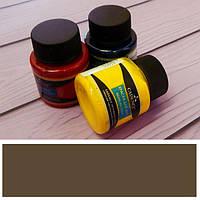 Краска для рисования на воде Эбру коричневая, 45мл