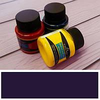 Краска для рисования на воде Эбру фиолетовая, 45мл