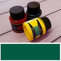 Краска для рисования на воде Эбру зеленая, 45мл