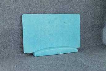 Холст бирюзовый (ножка-планка) 327GK5НО642 + NP642, фото 2