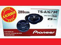 Pioneer TS-A1673E (280W) трехполосные
