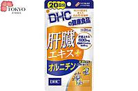 Комплекс для печени здоровая печень DHC
