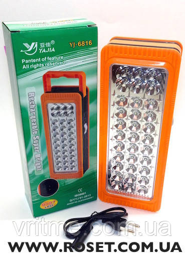 Энергосберегающая Лед лампа-панель  Yajia YJ 6816