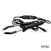 Щипцы для горячего наращивания волос HTI-02 с терморегулятором