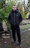 Мужской зимний костюм куртка и брюки Арсен (размеры 48-54)