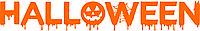 """Наклейка """"Halloween"""""""