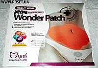 Пластырь для похудения MYMI Wonder Patch - эффективная борьба с целлюлитом