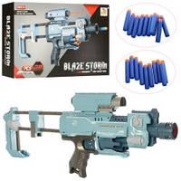 Детский бластер шторм пулемет ZC7083 на мягких пулях с лазером (58см)