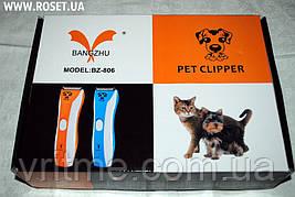 Машинка-триммер для стрижки домашніх тварин Pet Clipper BZ-806