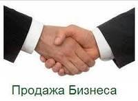 Фирма с НДС