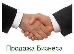 "Фирма с НДС - Юридические услуги ""KRAТON"" в Харькове"