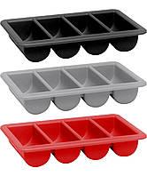 Контейнер для столовых приборов GN 1/1, 4 секции, бордовый Hendi