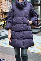 Куртка женская - Маледи