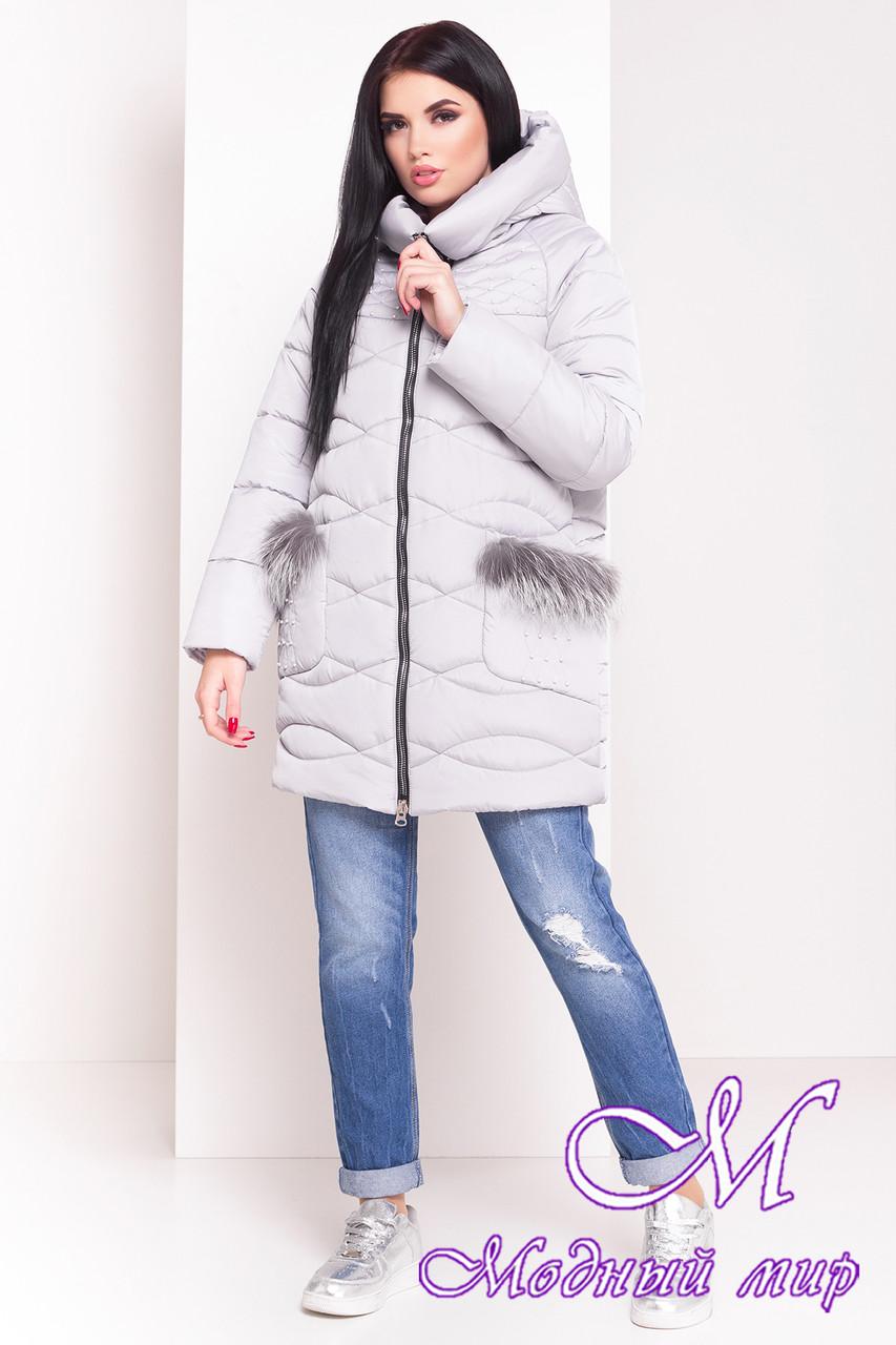 Теплая женская зимняя куртка (р. XS, S, M, L, XL) арт. Лея 17801