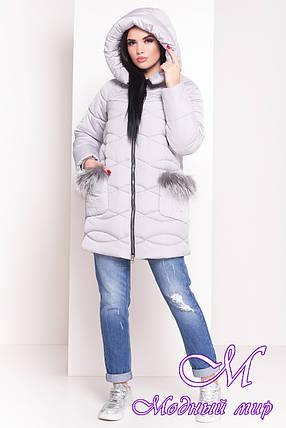 Теплая женская зимняя куртка (р. XS, S, M, L, XL) арт. Лея 17801, фото 2