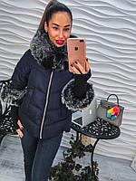 Женская стильная куртка с мехом на рукавах, 1 цвет
