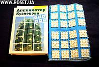 Универсальный игольчатый Пояс-Аппликатор Кузнецова на завязках, фото 1