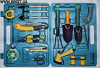 Набор садовых инструментов 16 предметов (psc) в кейсе, фото 1