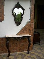 Консоль Луї з дзеркалом (3660), Броди