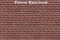 Битумная черепица ШИНГЛАС коллекция РАНЧО (окисленный битум), цвет красный