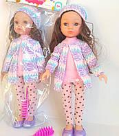 Кукла Baby Paola Reina, кукла Паола Рейна, 25 см (копия)