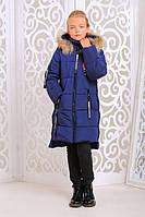 Куртка «Ника»для девочки , цвет джинс
