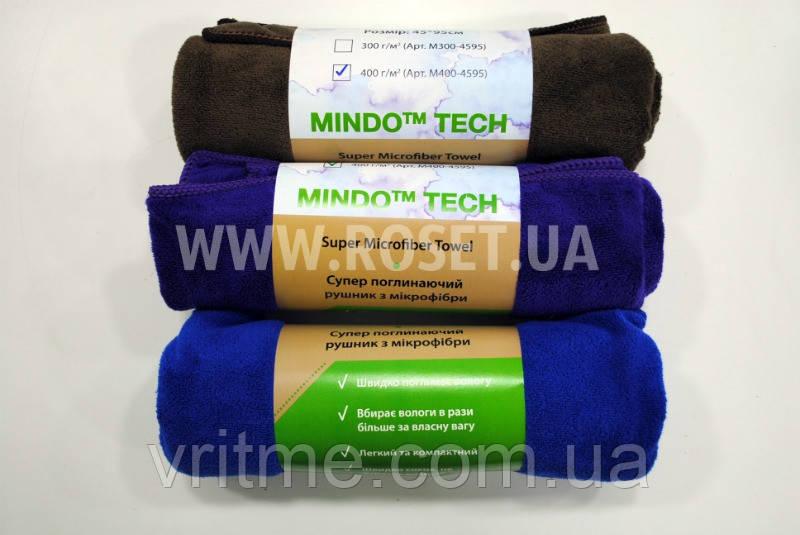 Полотенце из микрофибры спортивное - Mindo Tech (95 *45 см, плотновсть 400 г/м2)